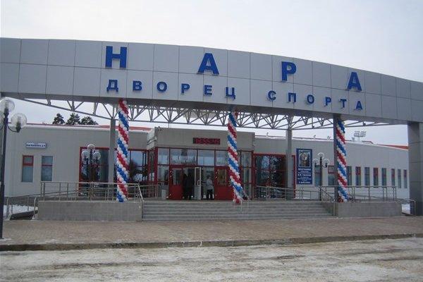 КСК Нара город Наро-Фоминск