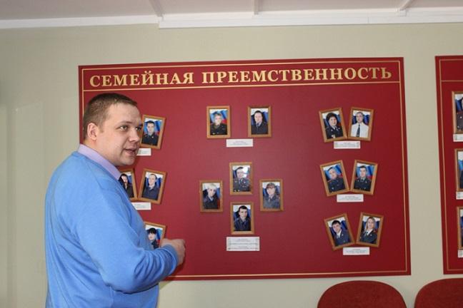 Общественный совет при УМВД города Наро-Фоминск