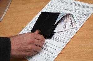 Почти 130 тыс руб взыскали с должников по штрафам в Наро-Фоминском районе.