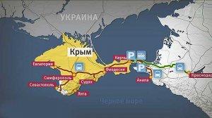 Крым наш! Блокады не будет.