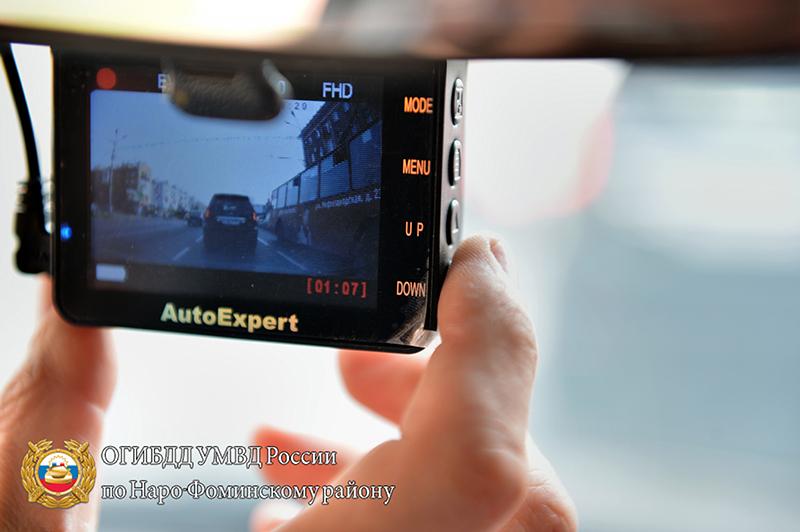О целесообразности использования средств аудио, видеозаписи при контактах с сотрудниками полиции.