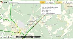 На Киевском шоссе произошло ДТП
