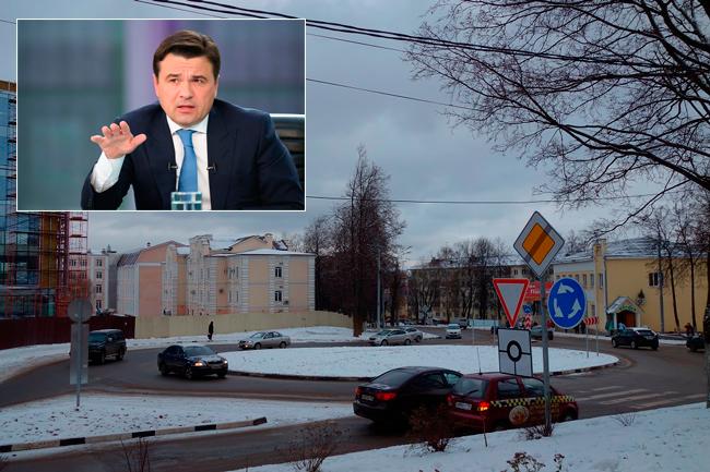 УК ЖКХ Наро-Фоминска заняла худшие позиции в рейтинге Подмосковья