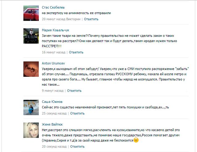 Ужасное убийство ребёнка произошло в Москве