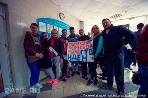 ГТО в Наро-Фоминске пройдёт в КСК НАРА 7 апреля