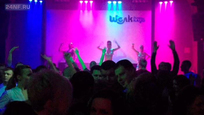Происшествие в ночном клубе Шёлк