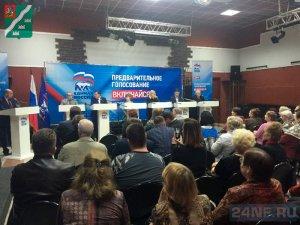 Политические дебаты предварительного голосования по выборам в Государственную думу РФ и Московскую областную Думу