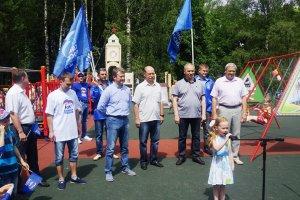 В Наро-Фоминске состоялось открытие новой детской площадки