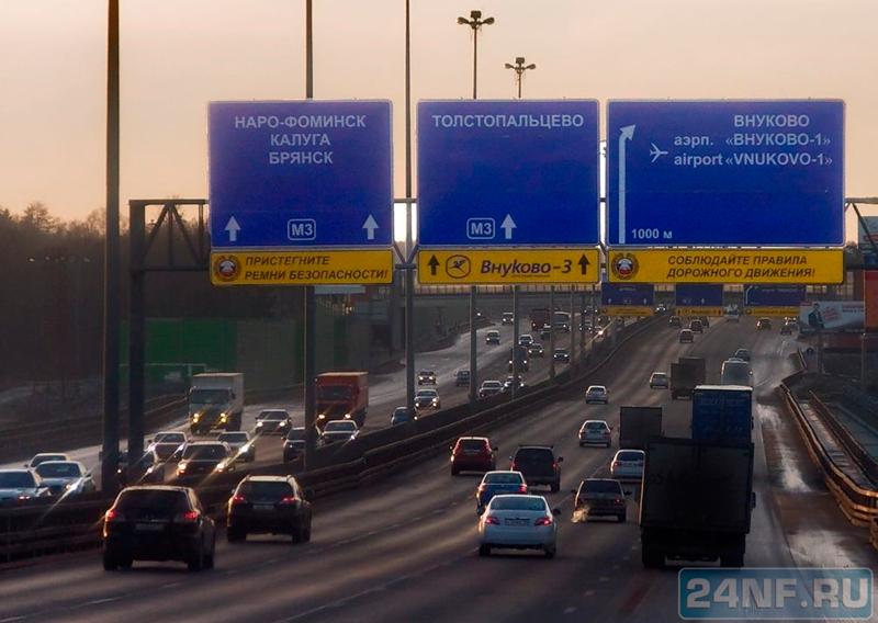 Платная дорога Киевское шоссе