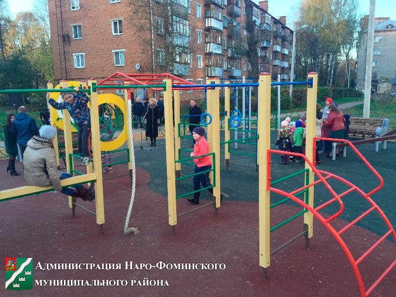 Детские площадки по губернаторской программе появились в Наро-Фоминске