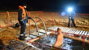 В Подмосковье создали оперативный штаб для обеспечения безопасности во время крещенских купаний