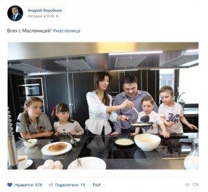 Андрей Воробьёв поздравил жителей Подмосковья с Масленицей