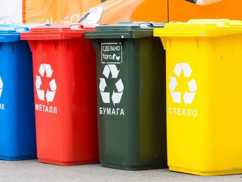 В Наро-Фоминске 1 сентября стартует пилотный проект по раздельному сбору отходов