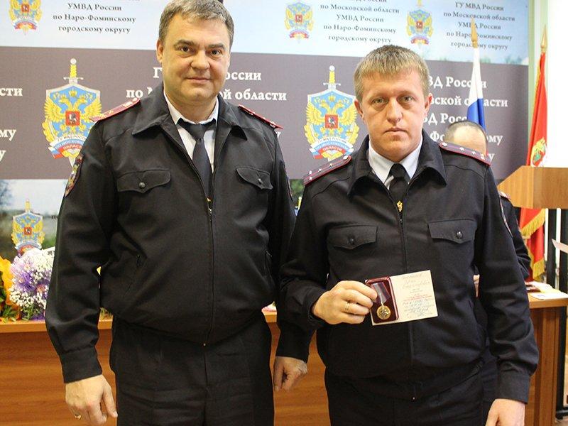 В УМВД России по Наро-Фоминскому городскому округу поздравили участковых