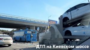 31 марта произошло ДТП  на Киевском шоссе с участием пассажирского автобуса
