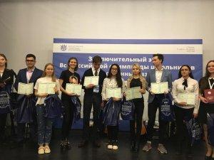 Школьница из Наро-Фоминска стала лучшей во Всероссийской олимпиаде по итальянскому языку