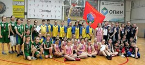 Турнир по баскетболу среди девушек прошел в Наро-Фоминске