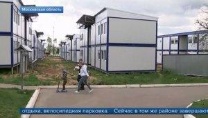 Военным Таманской дивизии посёлка Калининец выдали служебное жильё в металлических контейнерах