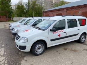 В Наро-Фоминскую областную больницу поступили новые автомобили