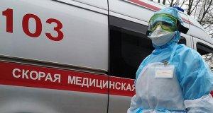 В Московской области ещё 903 человека заболели COVID‑19
