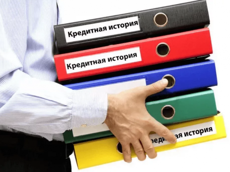 Жителей Наро-Фоминска предупреждают о новом виде мошенничества с кредитной историей