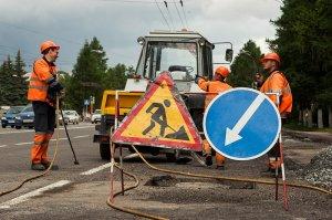В Наро-Фоминске завершен ремонт дорог более чем на треть