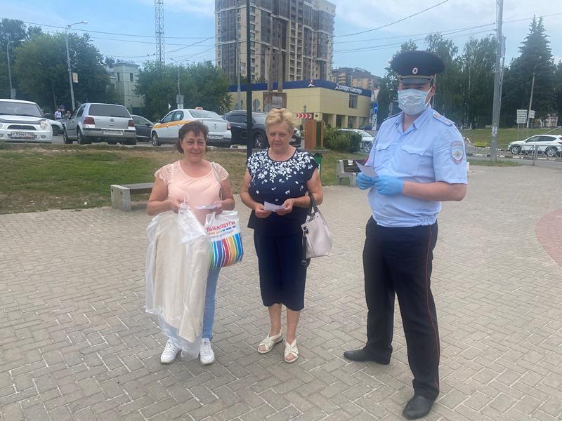 Полицейские рассказали жителям Наро-Фоминска о преступлениях с применением IT-технологий