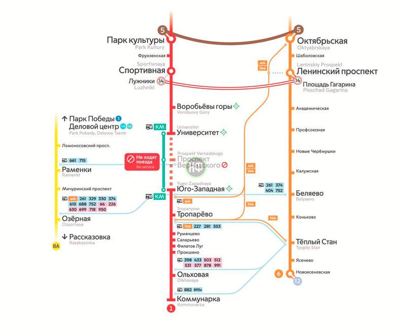 Станции метро «Юго-Западная», «Университет» и «Воробьевы горы» будут открыты с 26 июля
