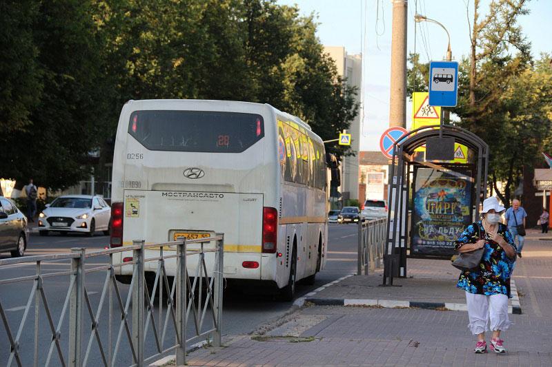 С 1 августа жители Наро-Фоминского городского округа смогут воспользоваться льготами для проезда в коммерческом общественном транспорте