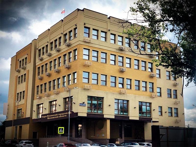 Минэкологии подало иск о возмещении ущерба за порчу земли в Наро-Фоминский городской суд