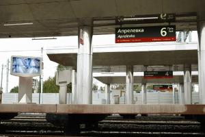 Станция «Апрелевка» открылась после реконструкции (МЦД-4)